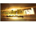 Damferkanal