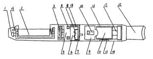 E-Cigarette Patent