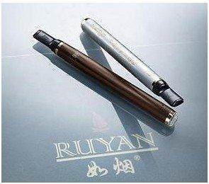 Ruyan_E_Cigar