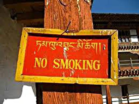 Unsichtbarkeit von Tabakprodukten